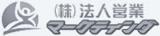 (株)法人営業マーケティング