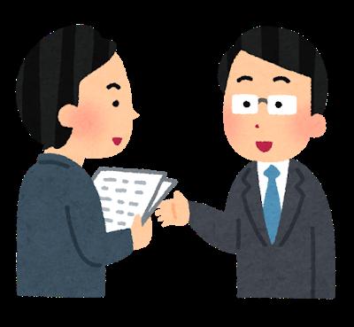 あなたが社長でないとしたら、従業員はどのように接すると思いますか?