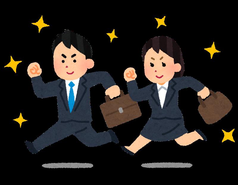 会社の問題と社員の「主体性」の関係について