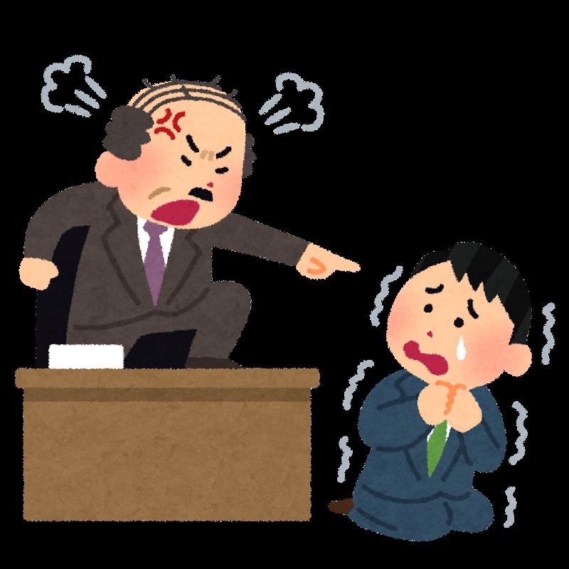 「怒り」をマネジメントツールにしない